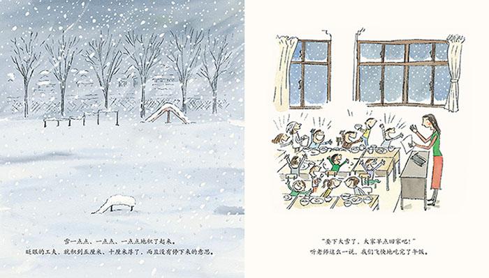 雪天回家路