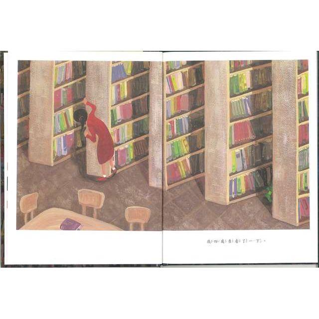 图书馆的秘密