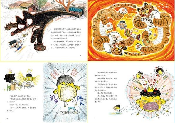 """""""多味童年""""系列桥梁书(第三辑)(全5册)"""