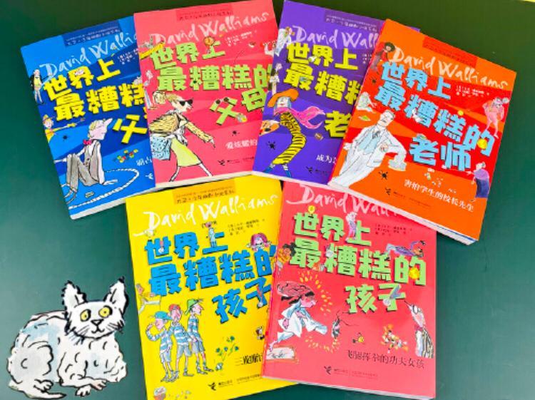 世界上最糟糕的孩子、老师和父母(全6册)
